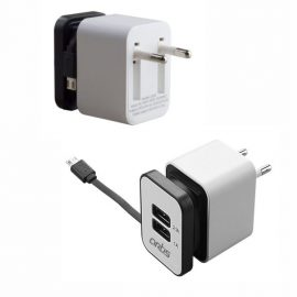 Artis - U-300 USB Wall Charger